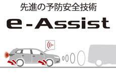 ekスペースe-assistロゴ