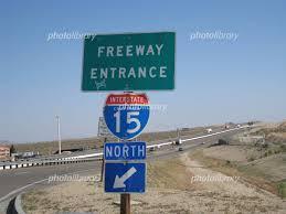 高速道路無料化フリーウェイ