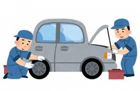 自動車検査証作業イラスト