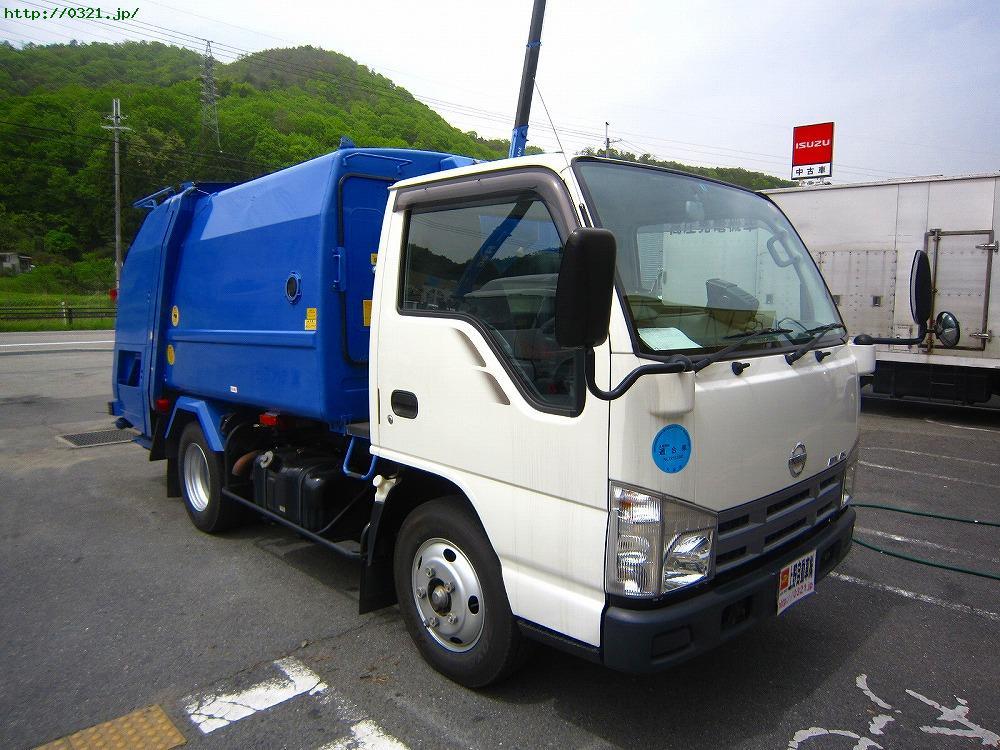 ゴミ収集車 アトラス