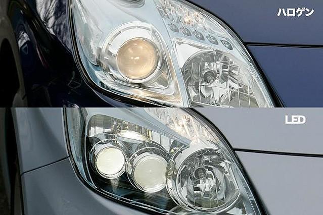 オートライト義務化LED ハロゲン