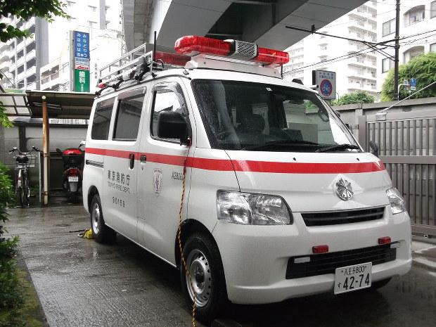 救急車 高尾山