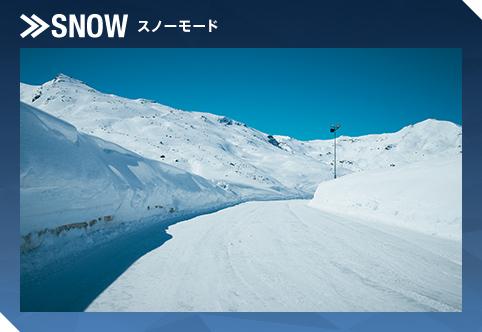 エスクード SNOWモード