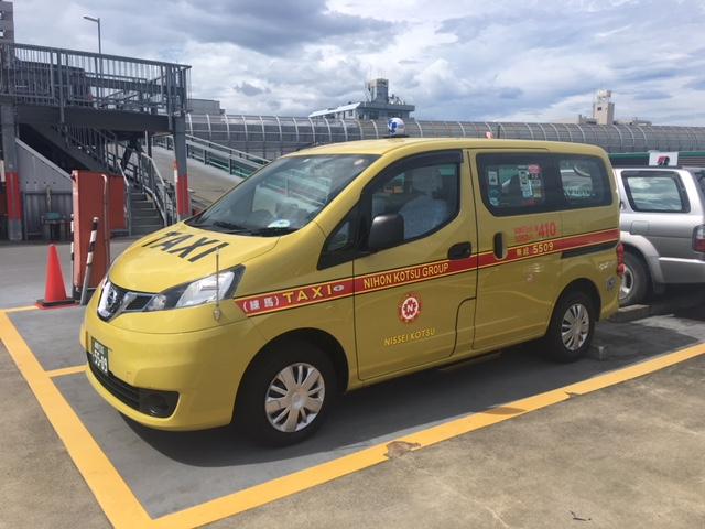 タクシー ワゴンタクシー