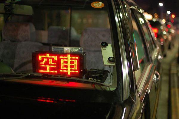 タクシー 空車