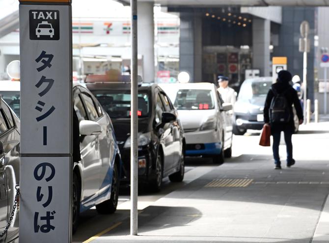 タクシー タクシー乗り場