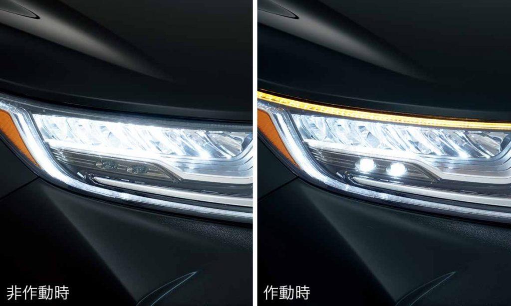 CR-V LEDアクティブコーナリングライト