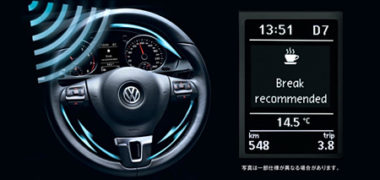 ポロ ドライバー疲労検知システム