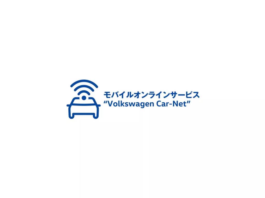 ポロ volkswagen Car-Net
