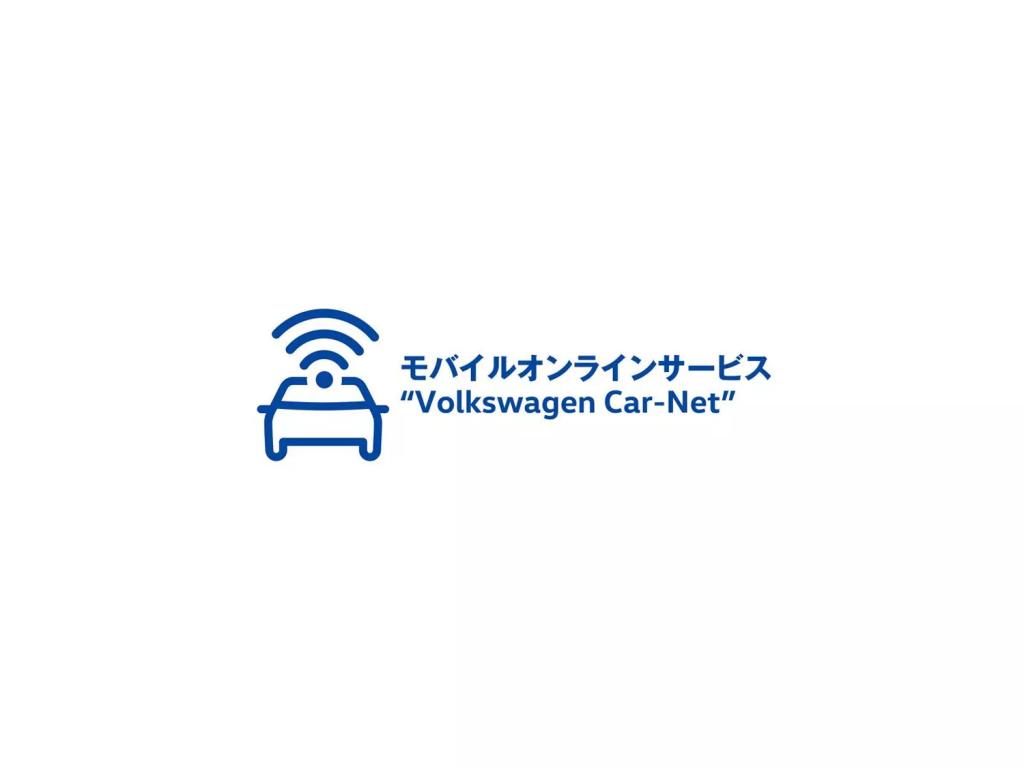 t-cross モバイルオンラインサービス(volkswagen Car-Net)