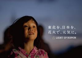 LIGHT UP NIPPON -日本を照らした奇跡の花火-