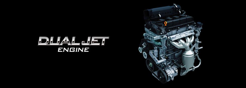 スイフト デュアルジェットエンジン