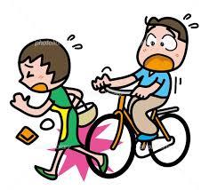 自転車ルール 事故イラスト