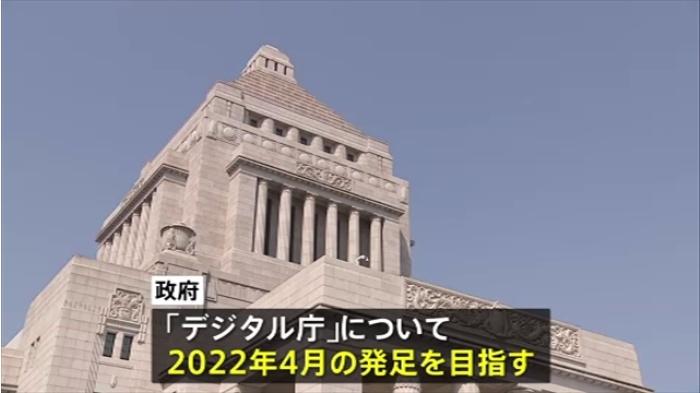 車検ドライブスルー デジタル庁