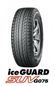スタッドレスタイヤ1 iceGUARD SUV G075