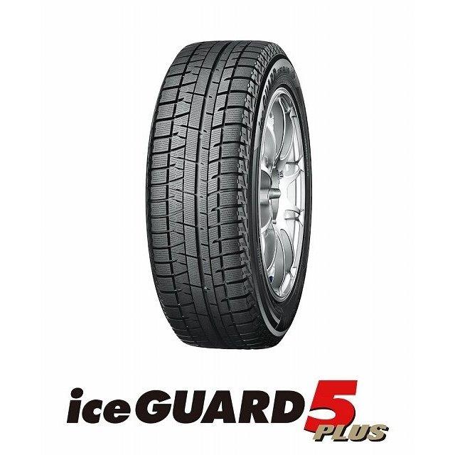 スタッドレスタイヤ1 iceGUARD 5 PLUS