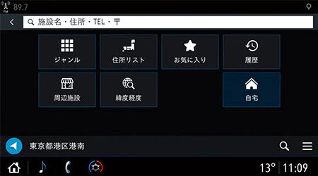 CT6 オンラインフリーワード検索