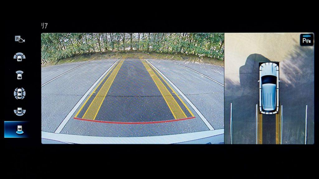 eqc 360°カメラシステム&アクティブパーキングアシスト(縦列・並列駐車)