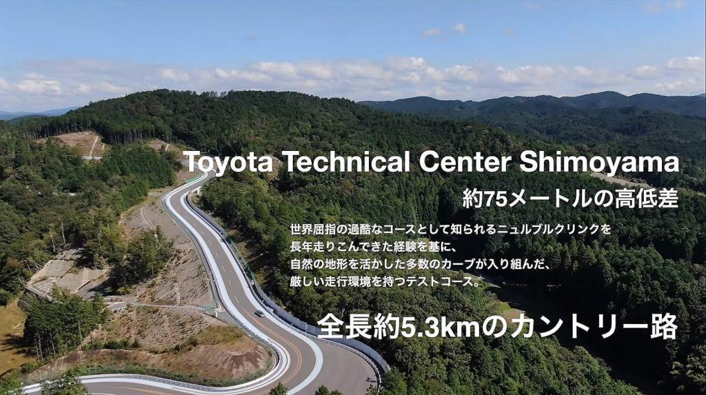 テストコース トヨタテクニカルセンター カントリー路