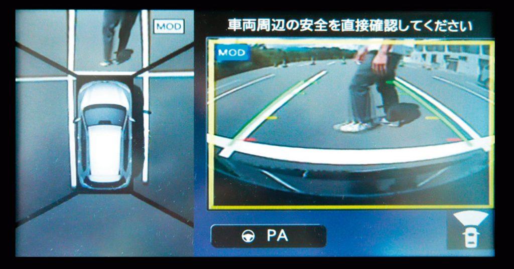 バックカメラ装着義務化 MOD