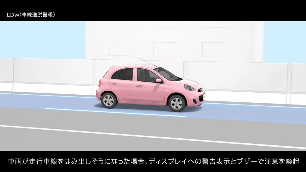 マーチ LDW(車線逸脱警報)